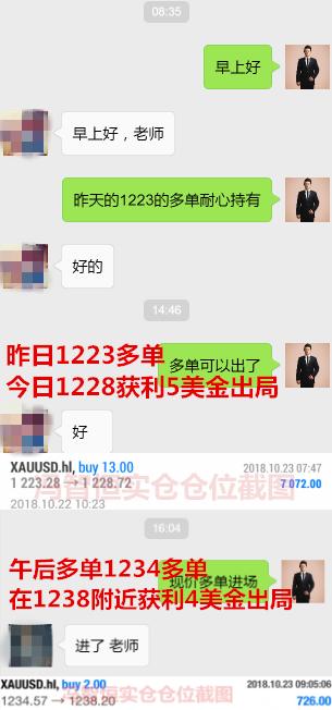 QQ截图20181023231251_副本.png