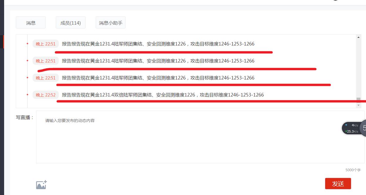http://gold-cnfol-com.wzscxh.com/mingjiadianjin/20181023/26964134.shtml