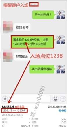 盈利截图广告.jpg