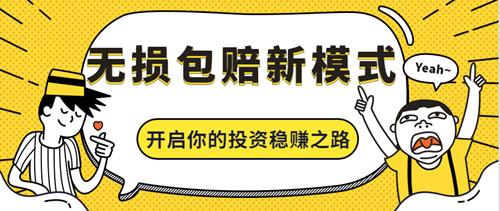 QQ图片20181019145832_副本.jpg