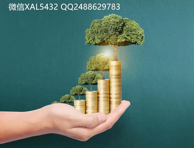 有廣告投資圖片6090859690_副本.jpg