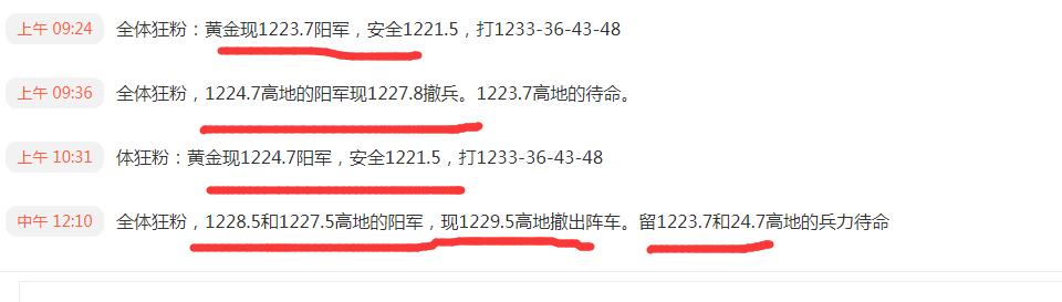 11.7财二QQ截图20181107115834.png
