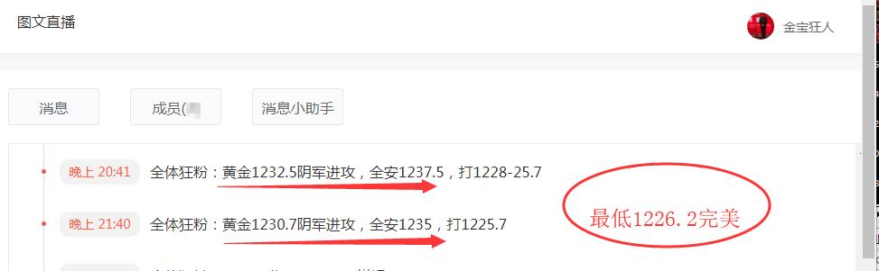 11.7财六QQ图片20181107224837.png
