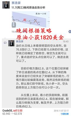 screenshot_2018-11-07-22-38-06-435_com.tencent.mm_副本.png