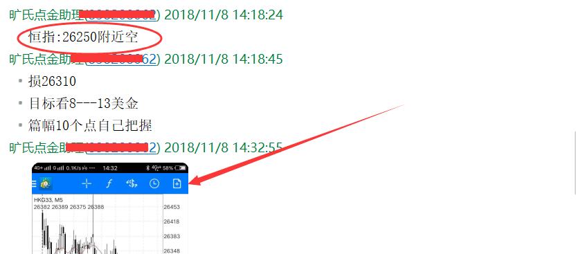 QQ图片20181108202357.png