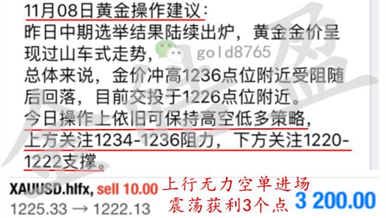 4-1225空单_广告.png