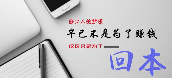 blog_attach_15333093979481 - 副本.jpg