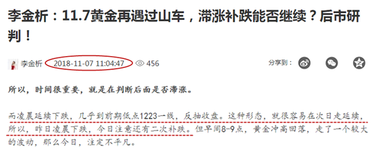 11.7 黄金文章.png