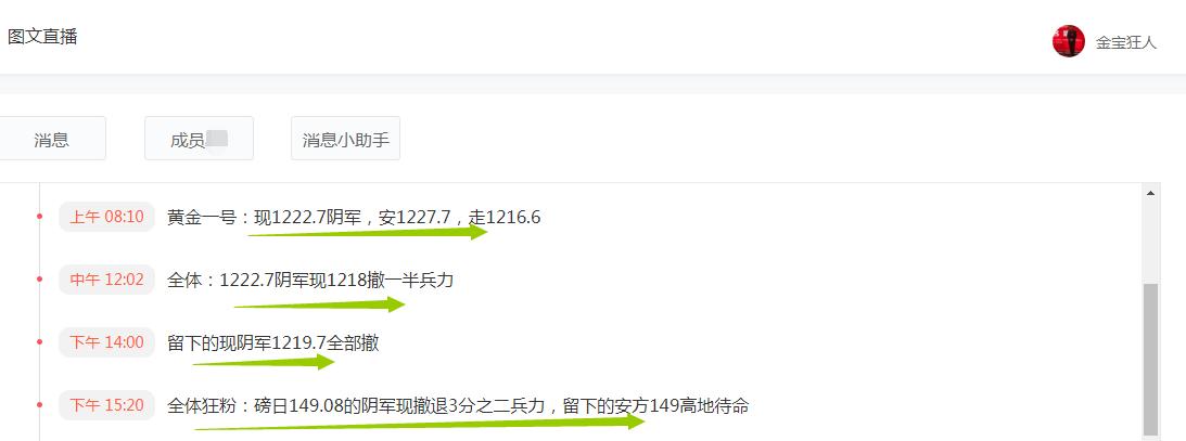 11.9财三QQ截图20181109152525.png