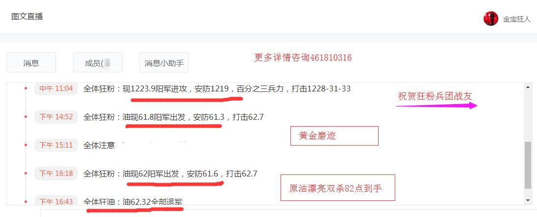 11.8财三QQ截图20181108170340.png