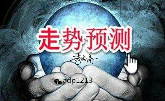 20180723110555_副本.jpg