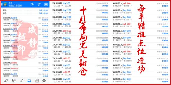 十月2_副本.png