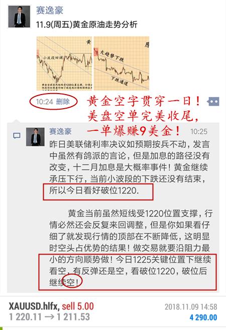 Screenshot_2018-11-09-22-02-05-883_com.tencent.mm.png