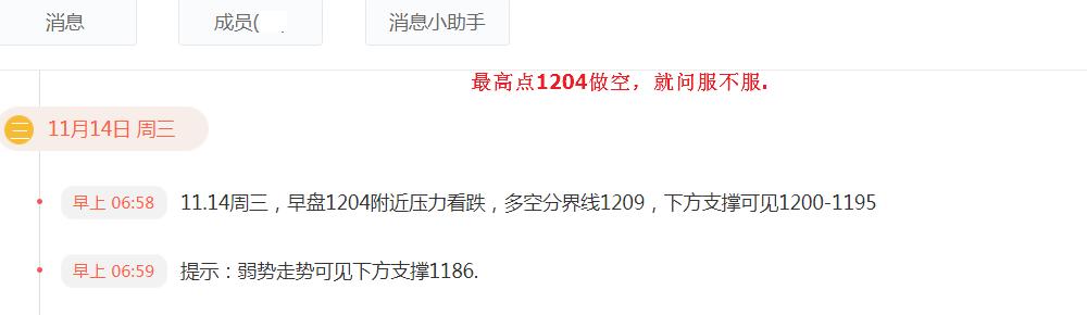 http://gold.cnfol.com/mingjiadianjin/20181114/27024625.shtml