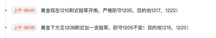 http://gold.cnfol.com/mingjiadianjin/20181116/27029549.shtml