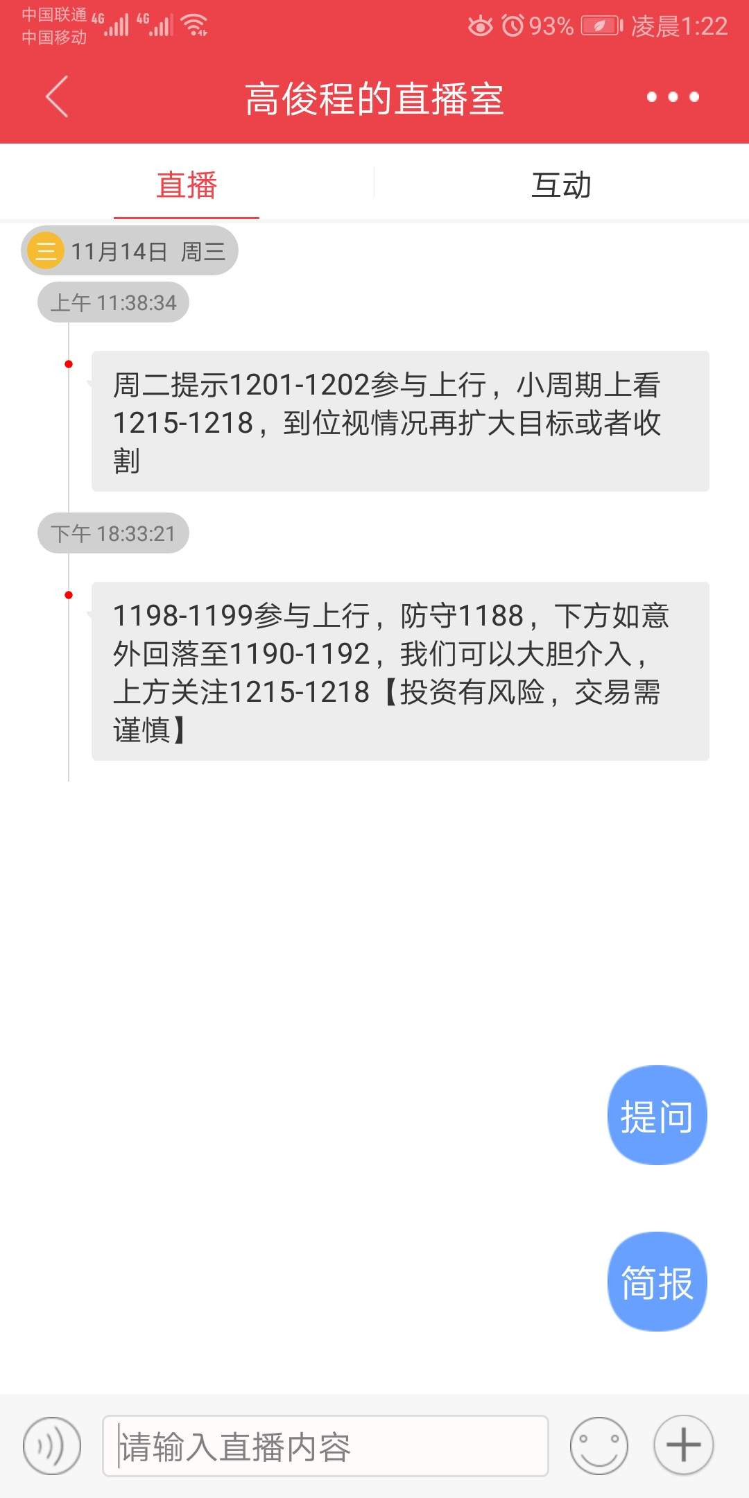 http://gold.cnfol.com/mingjiadianjin/20181116/27029413.shtml