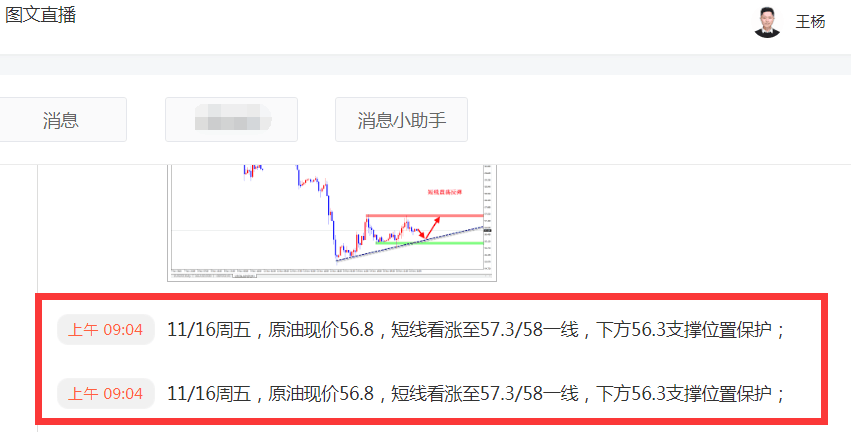 http://mp.cnfol.com/26173/article/1542353769-138160199