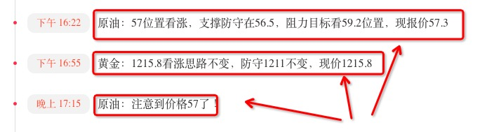 http://forex.cnfol.com/jingjiyaowen/20181116/27031652.shtml