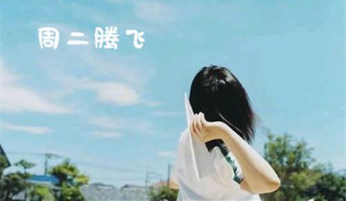 20181023123818985_副本.jpg