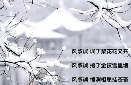 QQ图片20181206160331_副本_副本.png