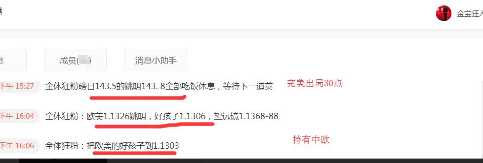 12.6财二QQ截图20181206171238.png