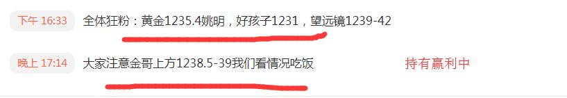 12.6财三QQ截图20181206171419.png