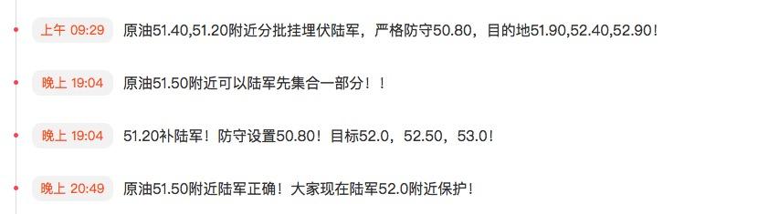 老夏论金:黄金调整后继续上涨,原油依托52.60阻力空!