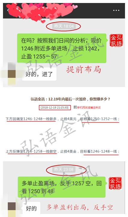 QQ截图20181220103056_副本.png