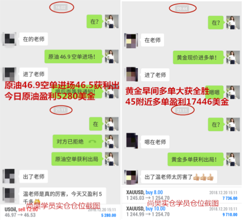 Screenshot_2018-12-21-00-04-30-64.png