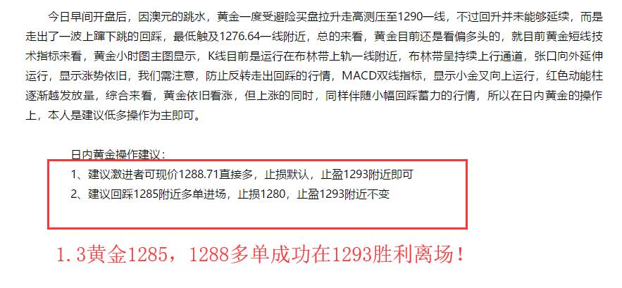 李妍:1.11看涨期权升八年高位,人民币创半年!澳元喜迎春季