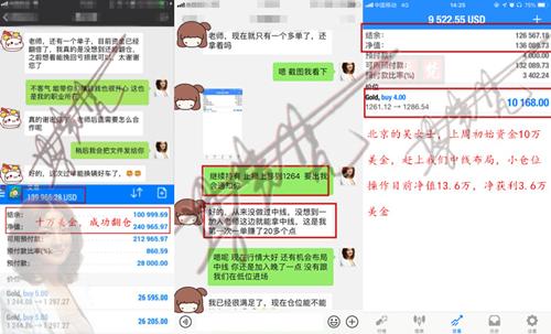反馈2_副本.png