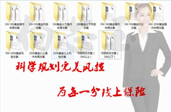 _6BFH([4`K$%6AMAM`W0K}8_副本.jpg