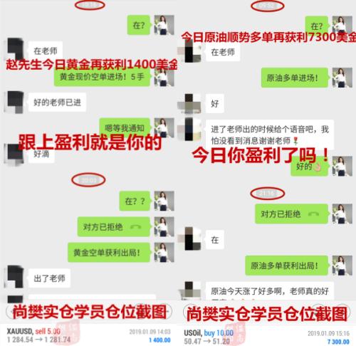 Screenshot_2019-01-09-22-56-50-08_副本.png