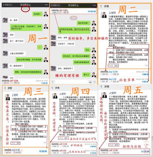 1.7-11盈利_副本.jpg