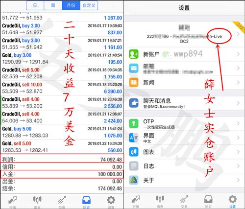 1.23盈利截图广告.png