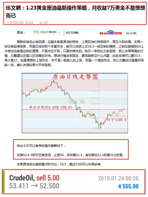 1.24盈利截图广告.png
