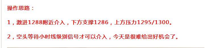 吕秀才:1.27新高又见新高,年前末了一波红包!!!