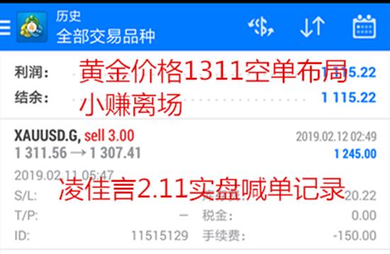 Screenshot_2019-02-12-08-51-02-473_net.metaquotes.png