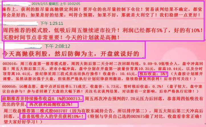 http://mp.cnfol.com/32357/article/1550224536-138315817