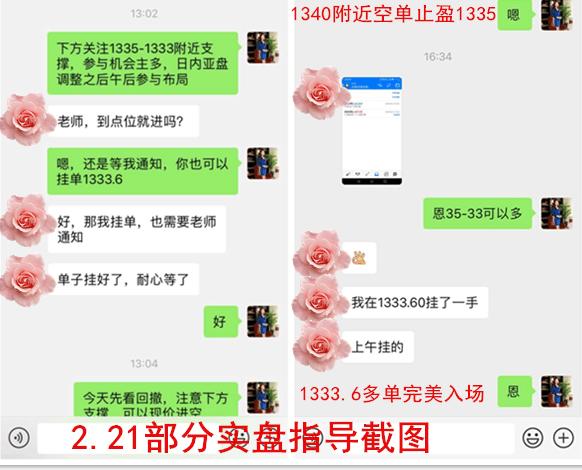 QQ图片20190222102345.png
